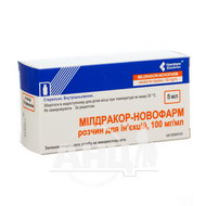 Мілдракор-Новофарм розчин для ін'єкцій 100 мг/мл флакон 5 мл №10