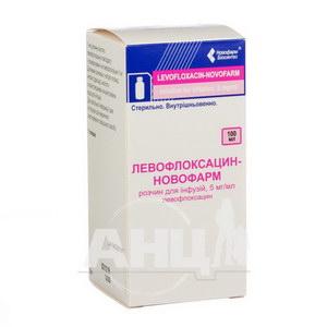 Левофлоксацин-Новофарм розчин для інфузій 5 мг/мл пляшка 100 мл №1