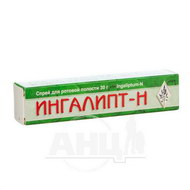 Ингалипт-Н спрей для ингаляций баллон 30 г