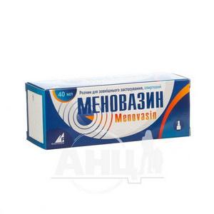 Меновазин розчин спиртовий для зовнішнього застосування флакон з механічним розпилювачем 40 мл