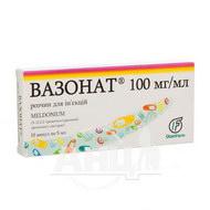 Вазонат розчин для ін'єкцій 100 мг/мл ампула 5 мл №10