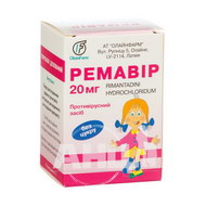 Ремавір 20 мг порошок дозований 20 мг/1 доза пакетик 1 г №15