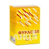 Фурасол ополаскиватель порошок 0,1 г пакетик 1 г №15