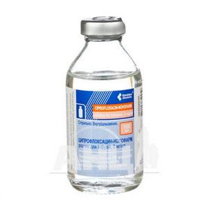 Ципрофлоксацин-Новофарм розчин для інфузій 0,2% пляшка 100 мл