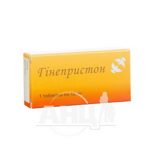 Гинепристон таблетки 10 мг блистер №1