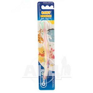 Зубна щітка Oral-B Baby екстра м'яка