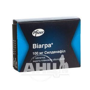 Віагра таблетки вкриті плівковою оболонкою 100 мг №1
