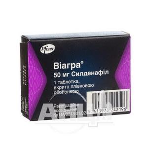 Віагра таблетки вкриті плівковою оболонкою 50 мг №1