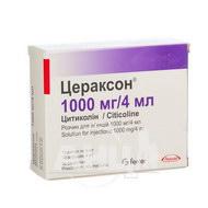 Цераксон розчин для ін'єкцій 1000 мг ампула 4 мл №10