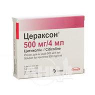 Цераксон розчин для ін'єкцій 500 мг ампула 4 мл №5