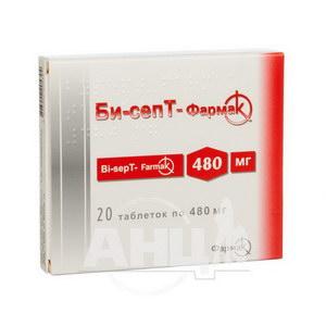 Бі-септ-Фармак таблетки 480 мг блістер №20