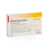 Контролок таблетки гастрорезистентные 40 мг №14