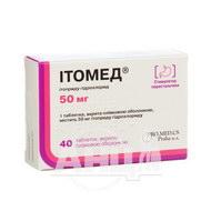 Ітомед таблетки вкриті оболонкою 50 мг блістер №40