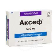 Аксеф таблетки вкриті оболонкою 500 мг №10
