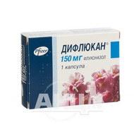 Дифлюкан капсулы 150 мг блистер №1