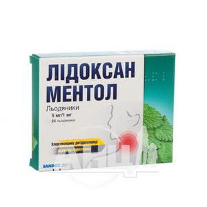 Лидоксан ментол леденцы 5 мг + 1 мг блистер №24