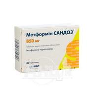 Метформін Сандоз таблетки вкриті плівковою оболонкою 850 мг блістер №30