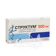 Структум капсулы твердые 500 мг блистер №60