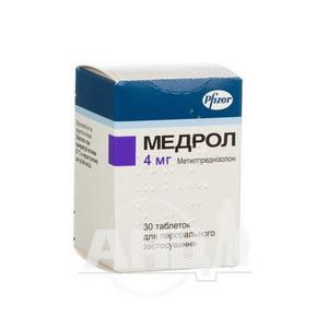 Медрол таблетки 4 мг флакон №30