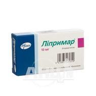 Ліпримар таблетки вкриті плівковою оболонкою 10 мг блістер №30