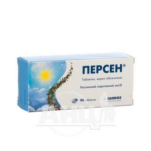 Персен таблетки покрытые оболочкой блистер №40