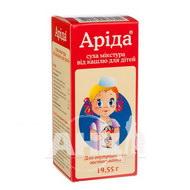 Аріда суха мікстура від кашлю для дітей порошок флакон 19,55 г