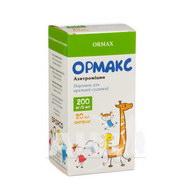 Ормакс порошок для приготування суспензії 200 мг/5 мл контейнер 11,74 г д/п 20 мл суспензія