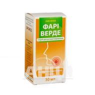 Фари Верде спрей для ротовой полости 1,5 мг/мл 30 мл