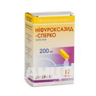 Ніфуроксазид-Сперко капсули 200 мг контейнер №12