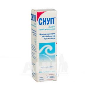 Снуп спрей назальний 0,5 мг/мл флакон 15 мл