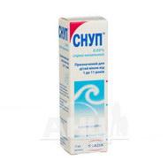 Снуп спрей назальный 0,5 мг/мл флакон 15 мл
