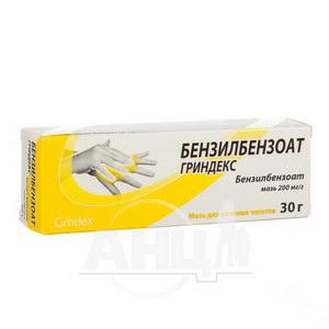 Бензилбензоат Гріндекс мазь 200 мг/г туба 30 г