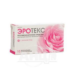 Эротекс суппозитории вагинальные 18,9 мг стрип с запахом розы №10