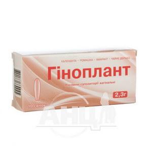 Гіноплант супозиторії №10