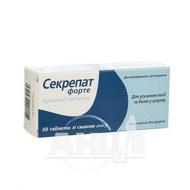 Секрепат форте таблетки жевательные блистер со вкусом аниса №50