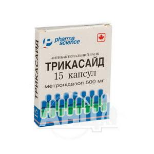 Трикасайд капсули 500 мг блістер №15