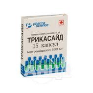 Трикасайд капсулы 500 мг блистер №15