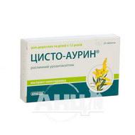 Цисто-Аурин таблетки 300 мг блістер №20