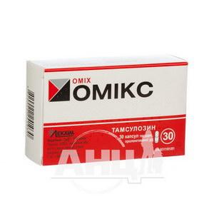 Омікс капсули тверді пролонгованої дії 0,4 мг блістер №30