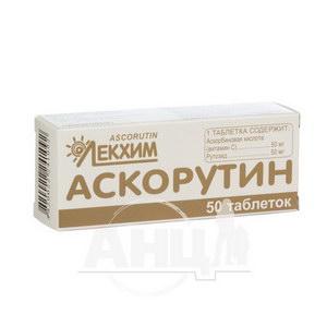 Аскорутин таблетки блістер №50