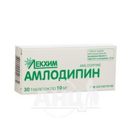Амлодипин таблетки 10 мг блистер №30