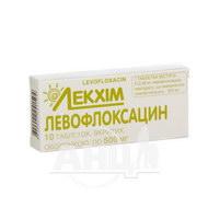 Левофлоксацин таблетки покрытые оболочкой 500 мг №10