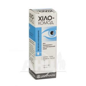Хіло-Комод краплі очні 1 мг/мл контейнер багатодозовий 10 мл