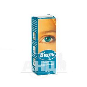 Віаль краплі очні 0,05 % флакон 10 мл