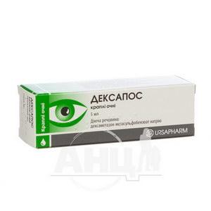 Дексапос краплі очні 1 мг/мл флакон-крапельниця 5 мл