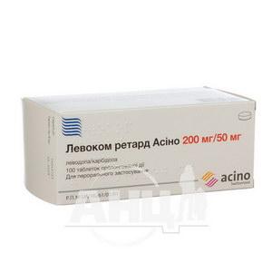 Левоком ретард Асіно таблетки пролонгованої дії 200 мг/ 50 мг №100