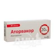 Аторвакор таблетки вкриті плівковою оболонкою 20 мг блістер №30