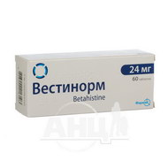 Вестінорм таблетки 24 мг блістер №60