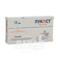 Лукаст таблетки вкриті плівковою оболонкою 10 мг блістер №30