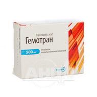 Гемотран таблетки вкриті плівковою оболонкою 500 мг блістер №30